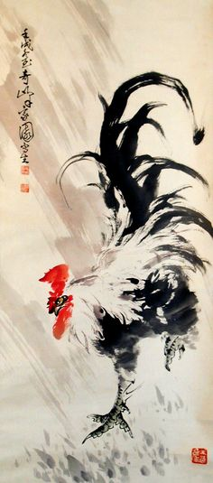 Gao Jianfu - ahh what a rooster this is! Rooster Painting, Rooster Art, Ink Painting, Watercolor Paintings, Chicken Painting, Chicken Art, Japanese Painting, Chinese Painting, Rooster Tattoo