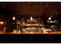 bastille ballard back bar