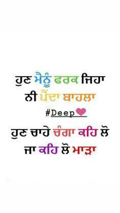 2424 Best Punjabi Quotes , pics n all   images in 2019