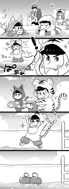 A quick summary of Karamatsu Hot Anime Boy, Anime Guys, Osomatsu San Doujinshi, Ciel Nocturne, Sans Cute, Fanfiction, Ichimatsu, Manga Comics, Funny Stories