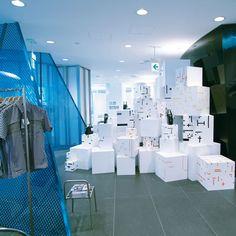 Comme des Garcons Aoyama installation by Studio Toogood Faye Toogood, Tokyo City, Space Fashion, Electrical Tape, Comme Des Garcons, Retail Space, Dezeen, Interior Design Studio, Visual Merchandising