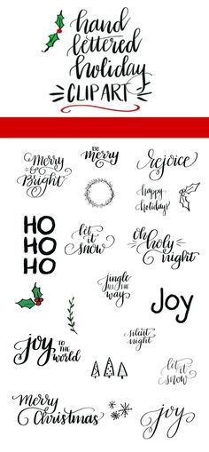 Hand Lettered Holiday Clip Art Release! - One Artsy Mama