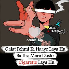 Swag Quotes, Boy Quotes, Quotes Pics, Hindi Quotes, Crazy Girl Quotes, Real Life Quotes, Reality Quotes, Cigarette Quotes, Sarcastic Quotes Witty