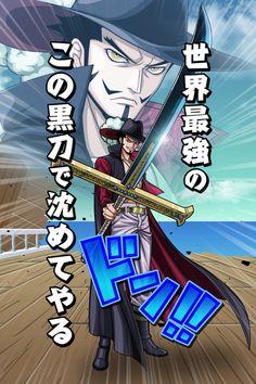 One Piece Thousand Storm List Of Heroes, Es Der Clown, Naruto Vs, One Piece World, Samurai, One Piece Anime, Zoro, Wolverine, Memes