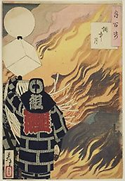 """Tsukioka Yoshitoshi, 1839–1892, Moon and Smoke (Enchu no tsuki) A fireman stands on a building holding the standard for the second district of Edo. He wears a sashiko, a padded coat soaked with water to protect him against the flames., from the series """"One Hundred Aspects of the Moon (Tsuki hyaku sugata)"""""""