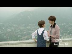 지아 (ZIA) - Only One (신데렐라와 네 명의 기사 OST) [Music Video] - YouTube