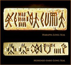 """Long rectangular seals with no animal motifs from the last part of the Harappan Phase (2200-1900 BCE) found at Harappa and Mohenjo-daro. """"This type of seal is found with only abstract writing, which radically altered communication. Impressions made by the square seals carry two distinct messages, one is presented in a script that could only have been understood by a literate person and the other in the animal motif, that even a child could comprehend. (Image Credit: Harappa.com)"""