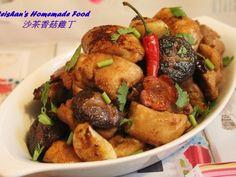 沙茶香菇雞丁