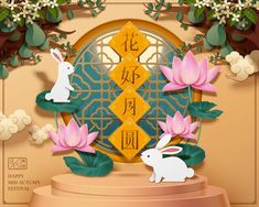 Illustration about Paper art rabbits stay around the chinese window frame and lotus, Blooming flowers and full moon written in Chinese words on spring couplets. Illustration of lotus, flower, festival - 156712307