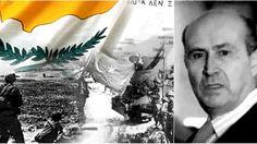 Αποκαλυπτική για τα παρασκήνια της πτώσης της χούντας και τη προδοσία της Κύπρου, είναι η μαρτυρία του Αμερικανού διπλωμάτη Τομ Μπόγιατ. Ηταν διευθυντής του γραφείου των Κυπριακών Υποθέσεων (1971-74) ...