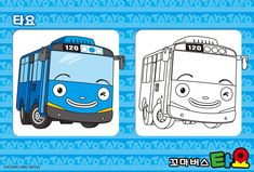 32 Delightful Printable Tayo Images In 2019 Tayo The Little Bus
