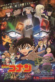 Detective Conan: The Darkest Nightmare / Meitantei Conan: Junkoku no naitomea