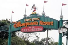 If you're visiting Hong Kong with kids, you must take them to Hong Kong Disneyland. I've been many times, so here are some things you should be aware of.
