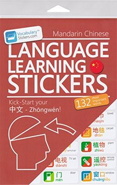 Chinese Language Stickers VocabularyStickers.com…