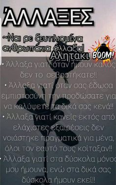Greek Quotes, Thoughts, Feelings, Angel, Ideas, Angels