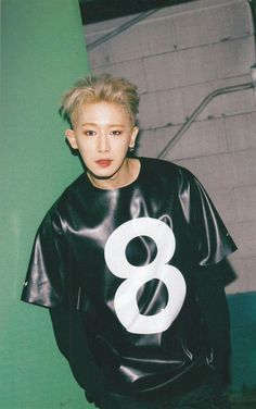 Monsta X, Wonho