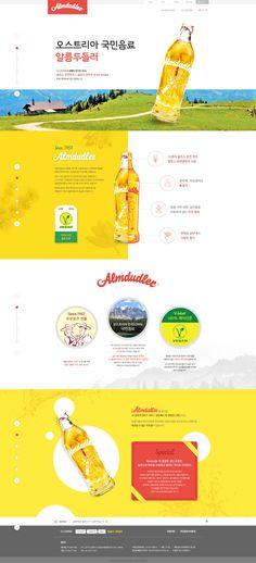 Food Web Design, Web Design Trends, Site Design, Web Design Inspiration, App Design, Homepage Design, Email Design, Web Layout, Layout Design