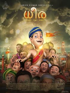 Dhira Movie Download | Tags and Chats