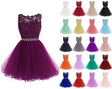Ladies Long Formal Party Prom Ball Gown Sleeveless Evening Bridesmaid Dresses USD Ladies One-shoulder Chiffon Long Bridesmaid Dress Pleated Wedding Gown Cocktail USD Ladies Lace Halter Sleeveless A-Line Keyhole Wedding Party Formal Swing Dress USD Tulle Bridesmaid Dress, Wedding Flower Girl Dresses, Short Bridesmaid Dresses, Short Dresses, Formal Dresses, Formal Prom, Tulle Wedding, Wedding Gowns, Evening Dresses