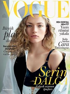 Vogue Turkey July 2016 Cover (Vogue Turkey)