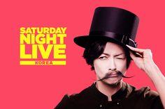 Saturdfay Night Live Korea 1    Ep.4 - Host: Park, Kolleen