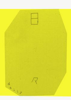 Graphic Design Posters, Graphic Design Typography, Japanese Poster Design, Sound Design, Minimalist Design, Graphic Illustration, Cover Design, Packaging Design, Layout