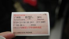How to buy Train Tickets Online