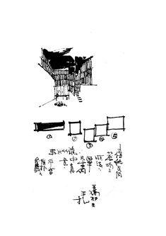 Gallery - Bitter Bamboo Room / Deve Build Shenzhen - 11