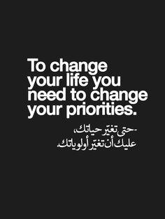 Brave Quotes, Ali Quotes, Quran Quotes, Wise Quotes, Words Quotes, Random Quotes, Inspirational Quotes About Success, Islamic Inspirational Quotes, Islamic Quotes