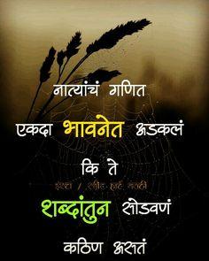 Narayana Upanishad with meaning - Veda mantra chanting at