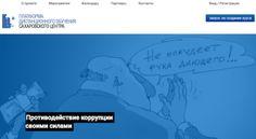 Сахаровский центр разработал и запустил веб-платформу для онлайн обучения. Идет запись на курсы
