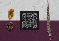 Minimal yet complex geometric pattern with Bird motif. Geometric Graphic Design, Geometric Art, Bird Design, Art Deco Design, Madhubani Painting, India Art, Birds 2, Bottle Painting, Chalk Art