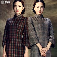 43ae4365d4 ROC Grid Trumpet Sleeves Woolen Qipao Gowns
