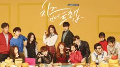 Cheese in the Trap (K-Drama)