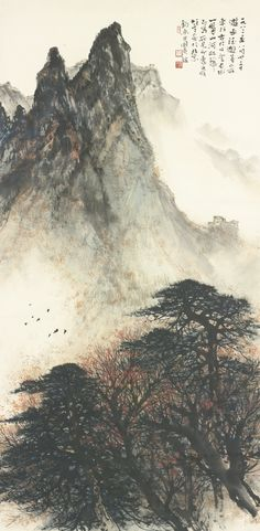 Traditional Japanese Art, Traditional Paintings, Japan Painting, Ink Painting, Chinese Style, Chinese Art, Chinese Landscape, Chinese Painting, Asian Art