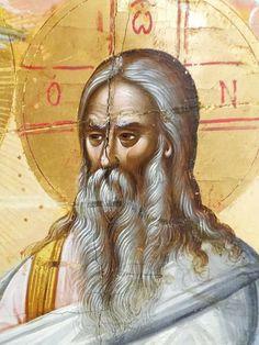 Byzantine Icons, Fresco, Princess Zelda, Fictional Characters, Fresh, Fantasy Characters