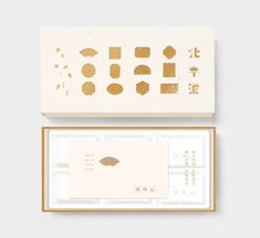 PEKING PIE 北平派 - 产品包装设计 - (北京)顾鹏设计 Rice Packaging, Food Packaging Design, Bottle Packaging, Packaging Design Inspiration, Brand Packaging, Branding Design, Design Poster, Book Design, Design Design