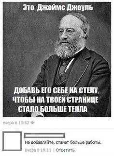 Всем добра! www.i-nauka.ru