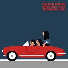 車輪の軸(初回生産限定盤)(DVD付) Car Illustration, Greatest Hits, North America, Japanese, Album, Music, Movie Posters, Twitter, Musica