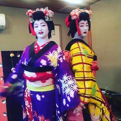 31 faszinierende bilder zu setsubun obake geishas. Black Bedroom Furniture Sets. Home Design Ideas