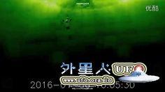 2016年1月6日太阳周围的UFO