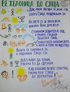 Preschool Education, Preschool Classroom, Preschool Crafts, Kindergarten, Art For Kids, Crafts For Kids, Montessori Activities, Recital, Kids Learning