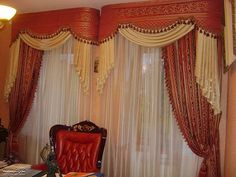 rounded formed cornices, scarves/swags, drapery panels & sheers Luxury Curtains, Modern Curtains, Door Window Treatments, Window Coverings, Hanging Curtains, Drapes Curtains, Valances, Cornice Design, Swags And Tails