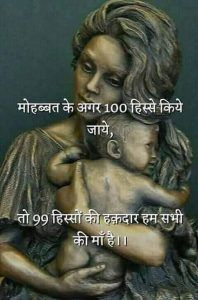 newmodelpicart missu prilaga miss cute goodday love goodvibes laugh kindness feel missingyou feelings fun laughing kind missing enjoy goodmood happy joy Mother Father Quotes, Mothers Love Quotes, Mom And Dad Quotes, Happy Mothers, Motivational Quotes In Hindi, Inspirational Quotes Pictures, Positive Quotes, Heart Quotes, Life Quotes