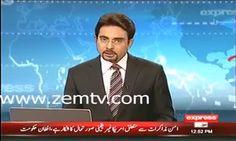 Imran khan ki itni security thi jaise koi sucide bomber aa raha ho ANP Haji Adeel  #ANP  #HajiAdeel #security  #ImranKhan #SUCIDE_BOMBER #news #politics