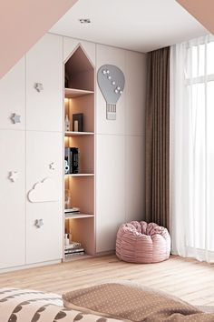 A Sophisticated Modern Family Home with Two Inspiring Kids Bedrooms 室内 Kids bedroom Hybrid Elektronike Kids Bedroom Ideas Bedroom bedrooms Elektronike Family Home Hybrid Inspiring Kids Modern Sophisticated 室内 Room Interior Design, Kids Room Design, Home Room Design, Baby Room Decor, Room Decor Bedroom, Kids Bedroom Designs, Modern Kids Bedroom, Bedroom For Kids, Baby Boy Bedroom Ideas