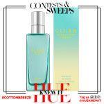 GIVEAWAY: CLEAN Summer Splash Perfume