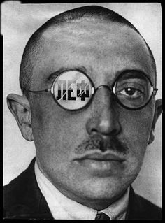 Find the latest shows, biography, and artworks for sale by Alexander Rodchenko. A central figure in Russian Constructivism, Alexander Rodchenko rejected the … Alexander Rodchenko, Design Museum, Photomontage, Zar Nikolaus Ii, Russian Constructivism, Double Exposition, Russian Avant Garde, Reportage Photo, Gelatin Silver Print