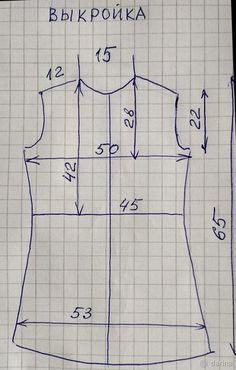 Very easy sheath dress tutorial (with contrast back! Easy Sewing Patterns, Clothing Patterns, Sewing Hacks, Sewing Projects, Sewing Collars, Baby Girl Dress Patterns, Pattern Cutting, Hand Embroidery Designs, Pattern Drafting