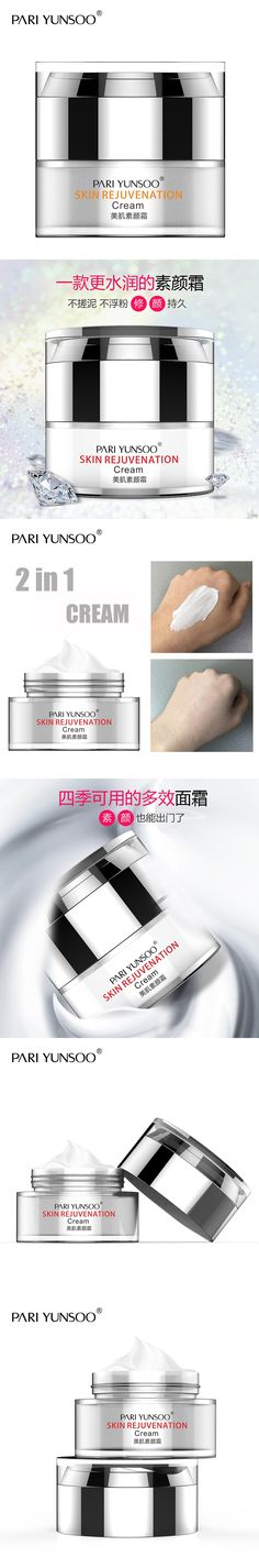 Moisturizing Sun Cream Face Cream Skin Care Whitening Ageless Anti Winkles Lift Firming Beauty Free shipping